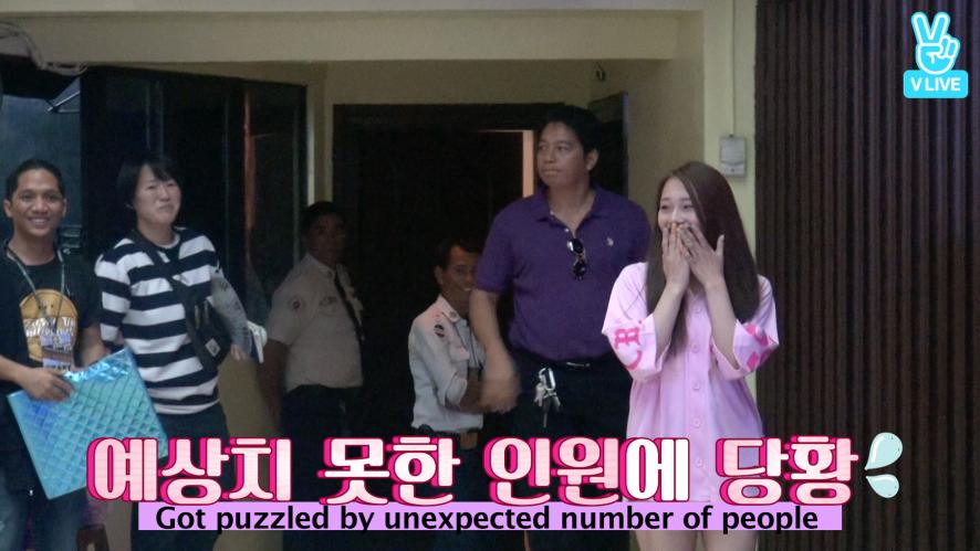 츄의 세부팬미팅 2부 <Chu's Fan Meeting at Cebu 2>