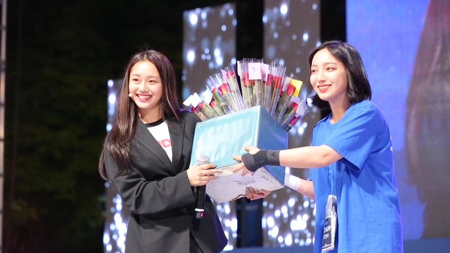숙명여대 편 <SOOKMYUNG Women's University Festival>