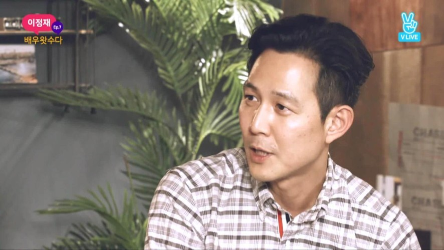 [REPLAY] 배우What수다 <이정재>편 '<Lee JungJae> Actor&Chatter'