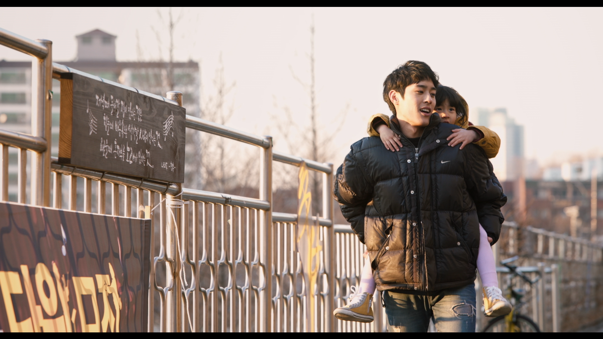 [단편영화 프로젝트 : beginning] #3 윤정혁 <빅빅월드> Yun Jeong Hyuk - Big Big World)
