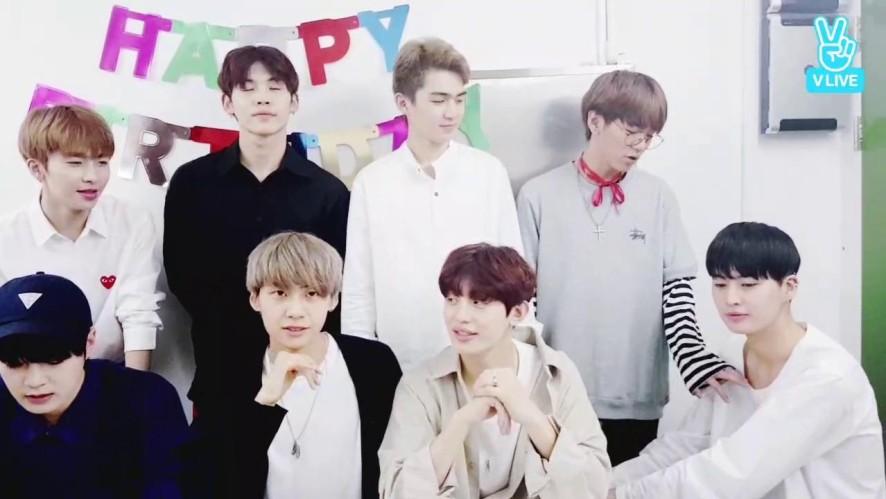 스포주의)웨이 생일파티 마무으리