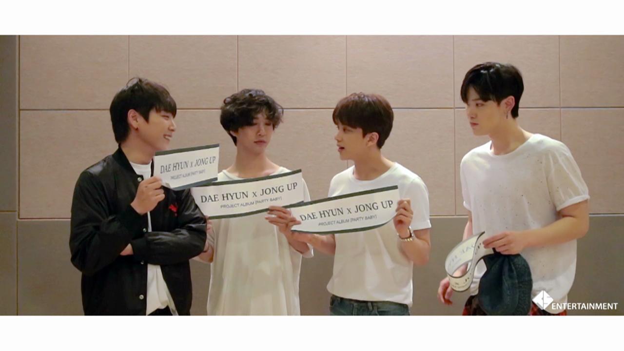 DAEHYUN x JONGUP PROJECT ALBUM [PARTY BABY] 응원 영상