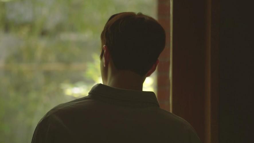 [스무살X□□□□□□] '남이 될 수 있을까' (Teaser 1)