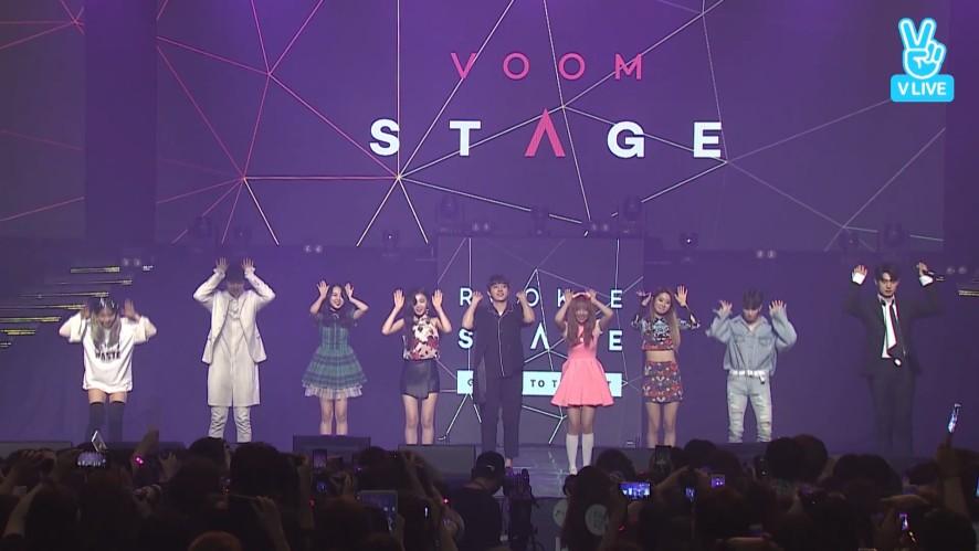 [Voom] 붐 아티스트들은 모든 능력치 100이라는게 트루 아닌 실화입니까⁉️ (Highlight of Voom stage)