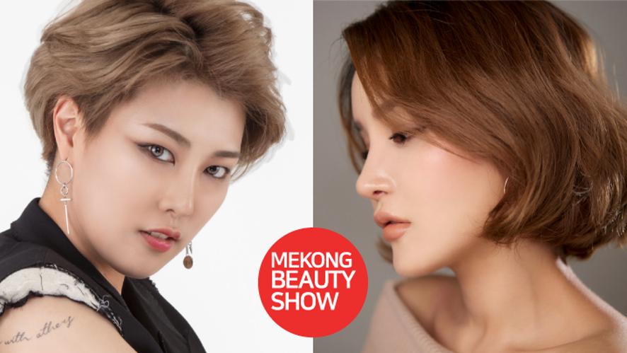 SSIN X LAMUQE Open Makeup Show @ Vietnam K-Beauty EXPO