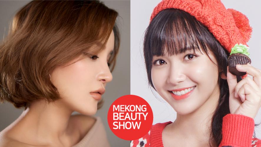 LAMUQE X Jang Mi open makeup show @ Vietnam K-Beauty EXPO