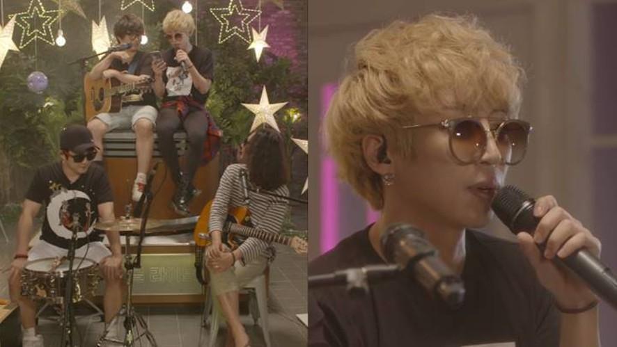 [Full] Romantic Punch X Orgel Live - 로맨틱펀치의 오르골라이브!