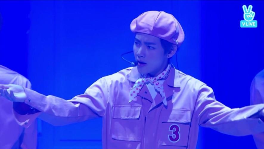 BTS HOME PARTY - 방탄유소년단