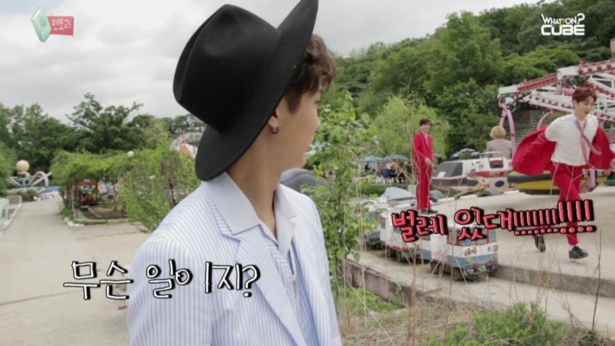 펜타곤 - 3rd mini album [CEREMONY] 재킷 촬영 비하인드