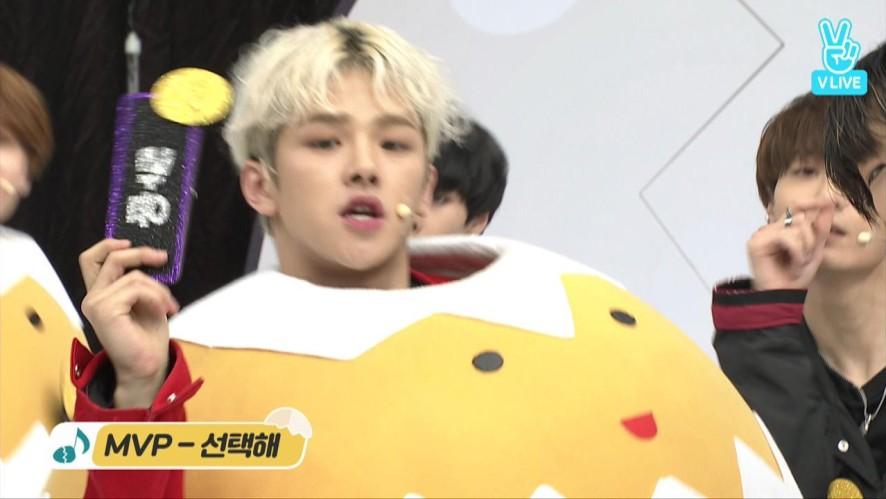 [알유레디]MVP의 반전매력 선택해(feat.귀욤귀욤)