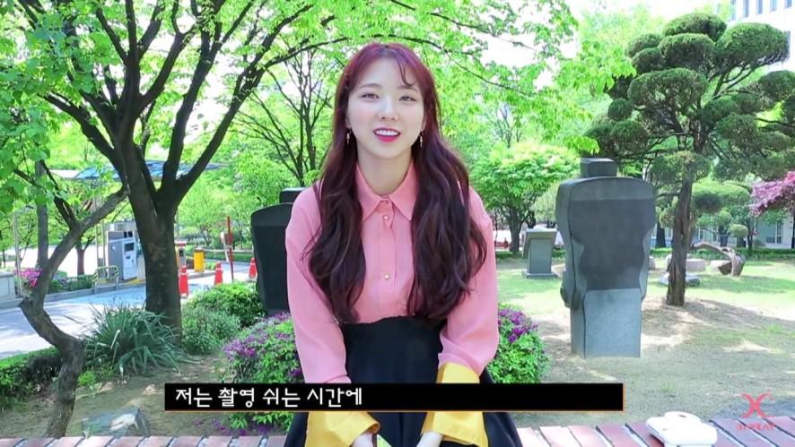[DAY_TV] #15. 수현이의 '날려버려' 마지막 이야기