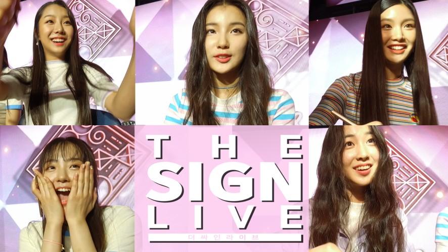 [더 싸인라이브] ELRIS 편 (The Sign Live_ELRIS)