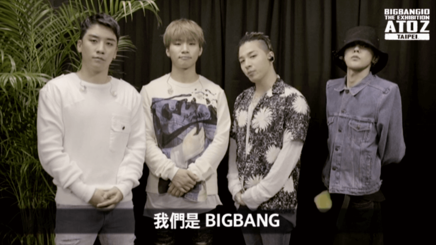 BIGBANG10 THE EXHIBITION : A TO Z IN TAIPEI