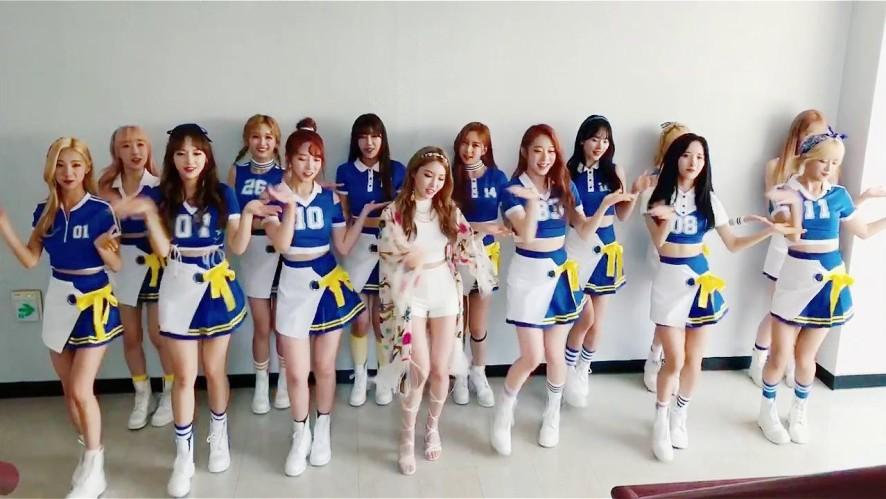 [Special Clips] 청하 & 우주소녀 대기실 Dance Change