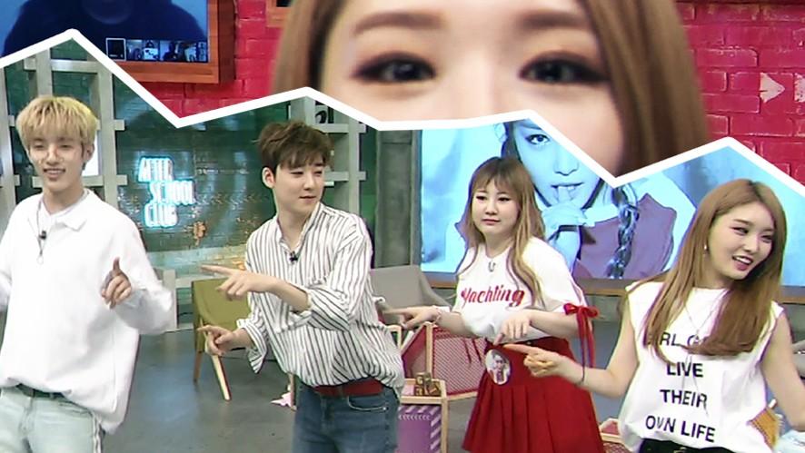 [HOT!] 청하(CHUNG HA), 생방 후 모습