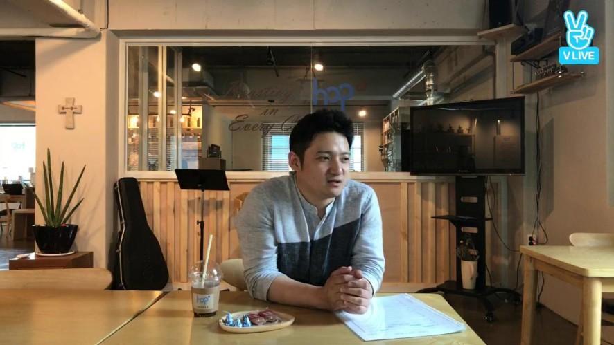 안두현 지휘자와 함께하는 시원한 커피타임!!!