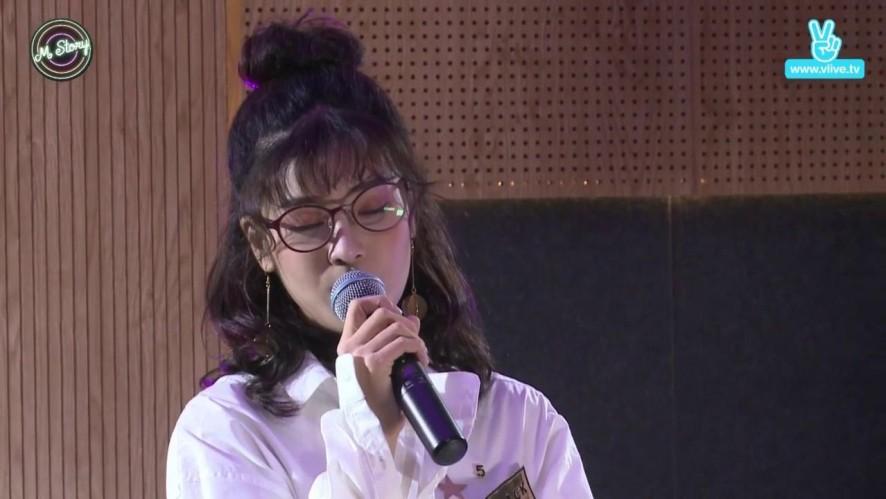 M Story with Hoàng Yến Chibi cover Yêu là Tha Thu