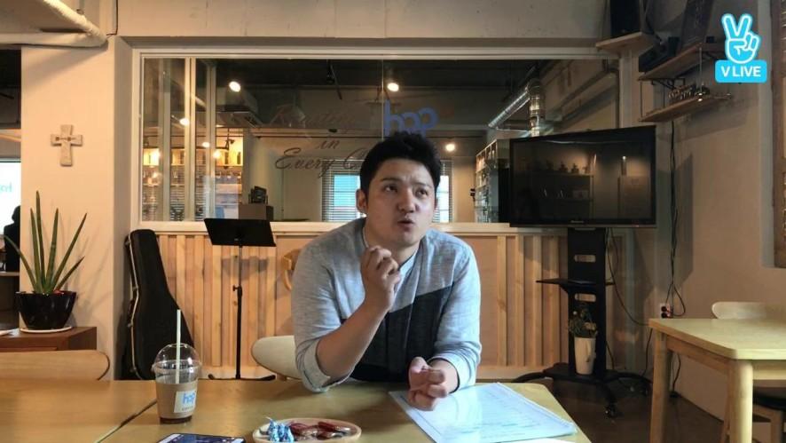 안두현 지휘자와 함께하는 커피타임2!!!