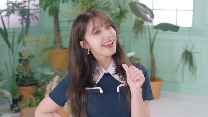 Apink 에이핑크 'FIVE' 정은지 (Jeong Eun Ji) Teaser