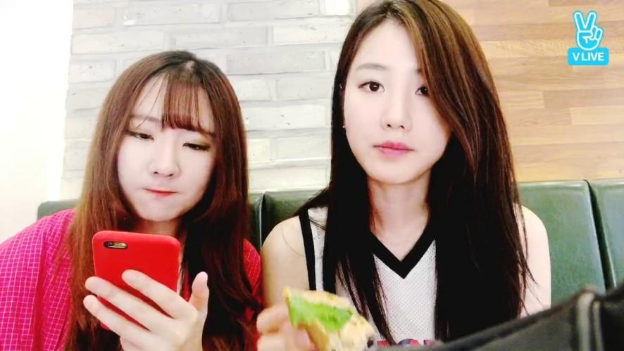 [Live]아삭아삭 아미와은솜이의 샐러드먹방!!!❤️