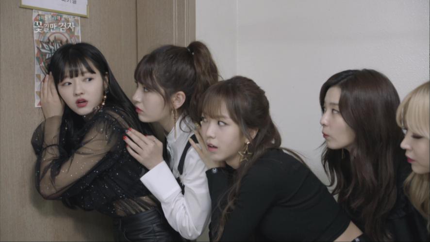 [드라마1화] 옆집소녀, 뮤직뱅크 1위후보에 오르다?! (Idol Drama Operation Team)