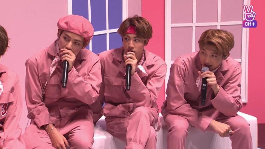 [BTS+] 2017 BTS HOME PARTY - ENCORE stage