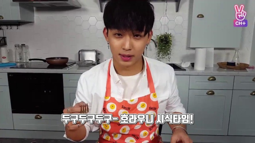 [CH+ mini replay] 비투비 릴레이 방송 - 현식이의 홈베이킹 BTOB-Relay-Broadcast - Hyunsik's home-baking
