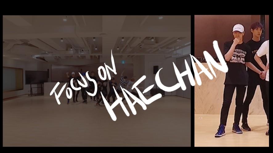 NCT 127 DANCE PRACTICE FOCUS ON ver. #HAECHAN