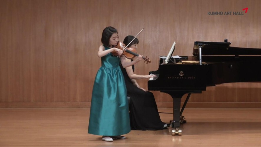 "[금호아트홀] ""Young and Prodigy"" 현헬렌 바이올린 / [Kumho Art Hall] ""Young and Prodigy"" Helen Hyun Violin"