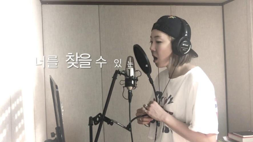 [황인선] Shape of You (Korean ver) _ Cover