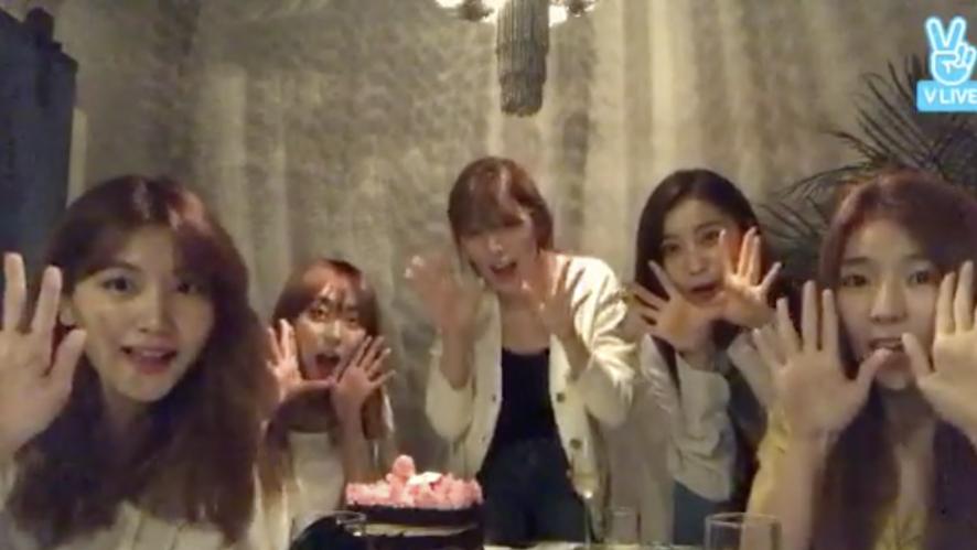 엶서 생일파티中