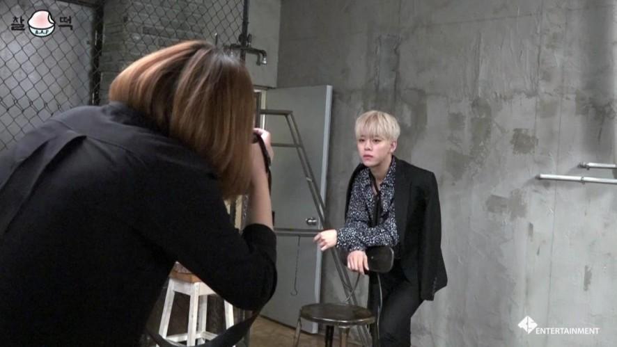 [찰떡B.A.P] DAEHYUN x JONGUP PROJECT ALBUM [PARTY BABY] 활동 비하인드