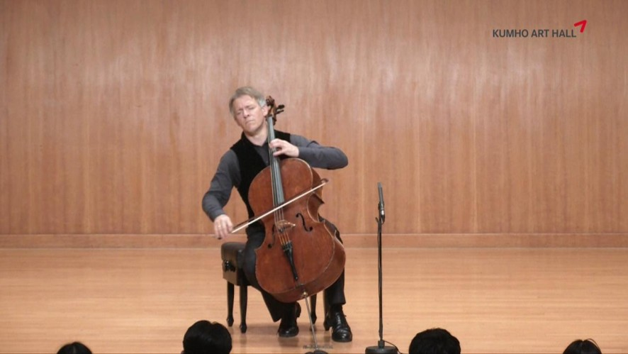 [Kumho Art Hall] International Masters Alban Gerhardt plays Bach