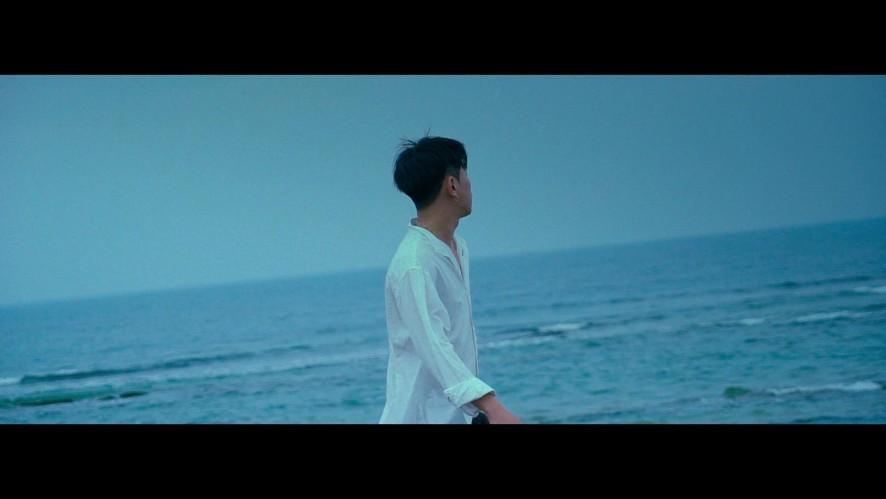 MV_Crush(크러쉬)_Summer Love
