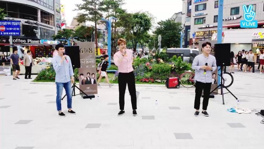 육투팔 홍대 버스킹