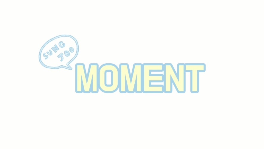 [성주] SUNGJOO's MOMENT #4