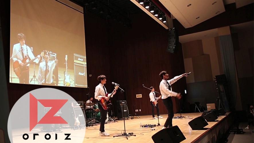 [REAL IZ] 아이즈의 EYE CONTACT EP.12