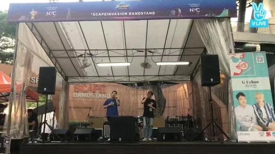 [G.URBAN] singapore SHINE FESTIVAL !!! SCAPEINVASION
