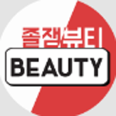 beauty's code (졸잼티비)