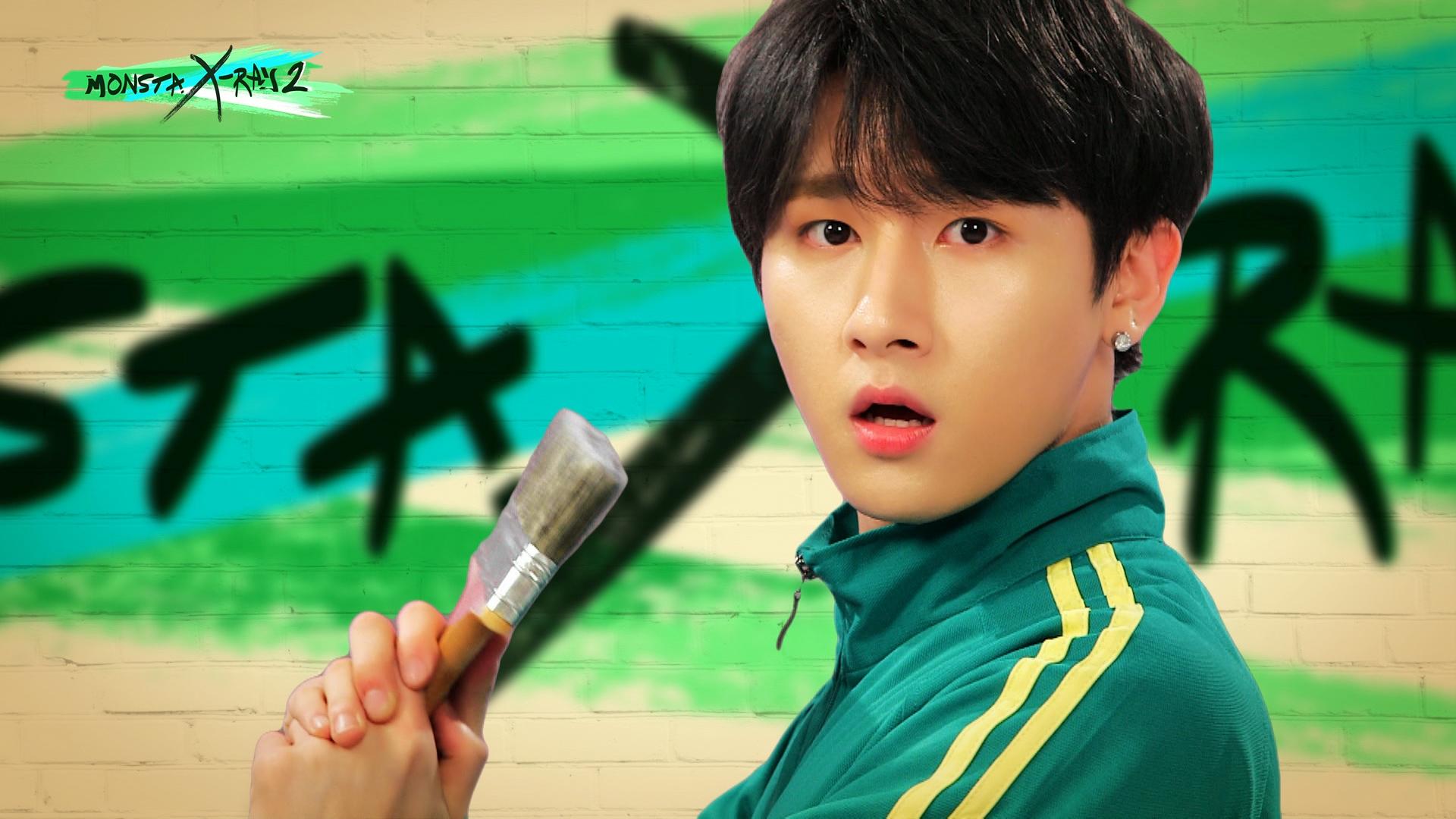 MONSTA X-RAY2 (몬스타엑스레이2)_아이엠