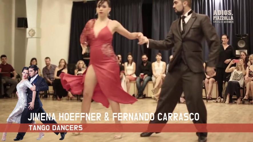 [탱고, 아디오스 피아졸라]와 함께하는 아르헨티나 최정상 댄서들