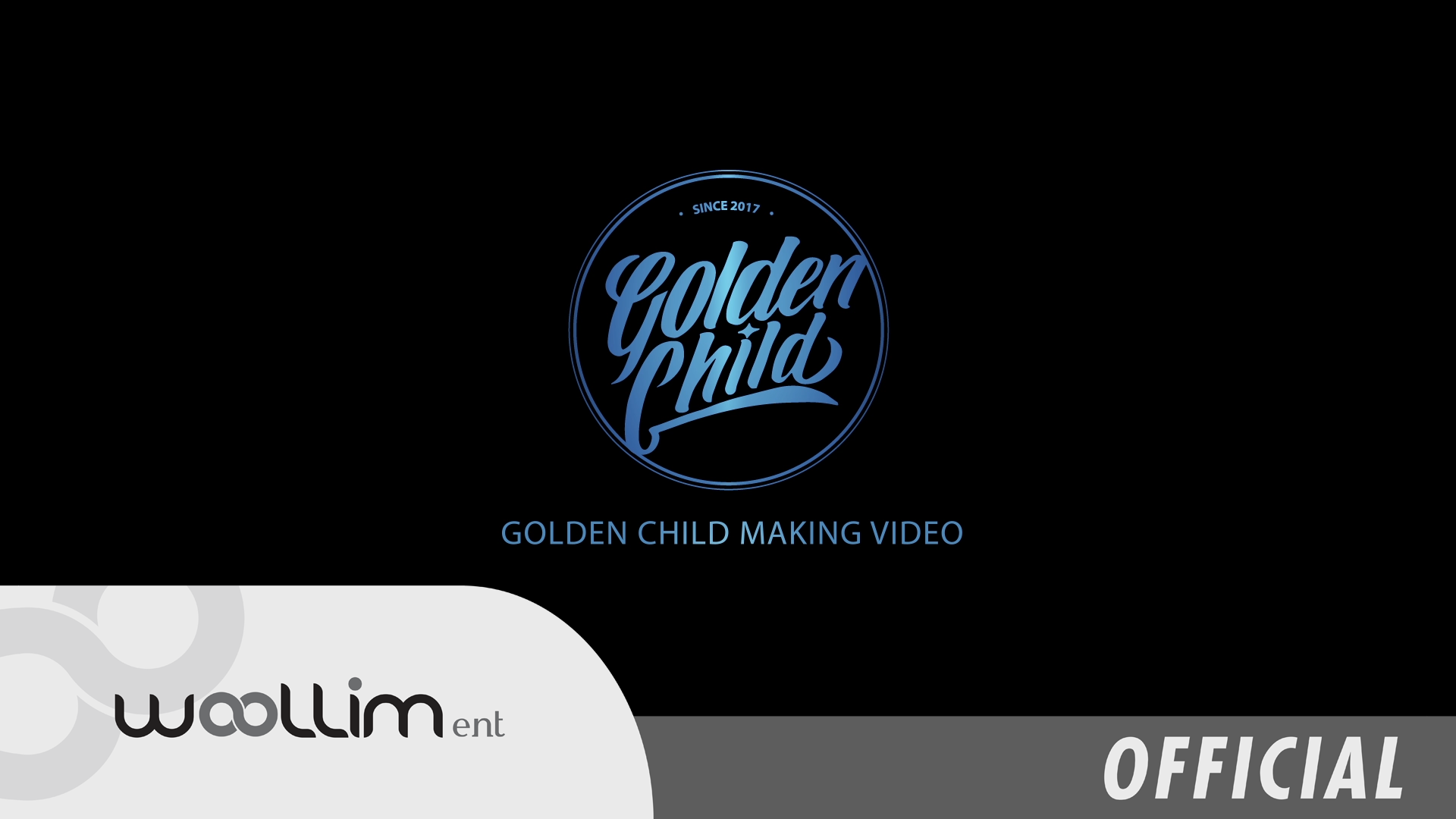 골든차일드(Golden Child) Making Video #4