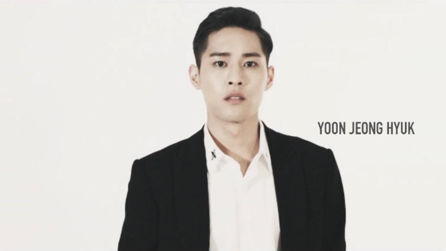 SURPRISE U 서프라이즈 U - I DO TEASER #YOON JEONG HYUK