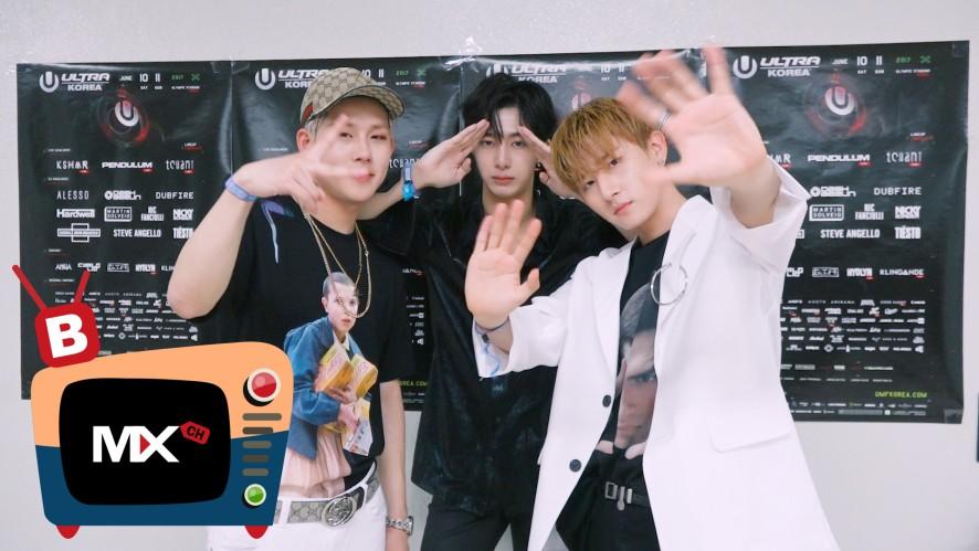 [몬채널][B] EP.57 ULTRA KOREA 2017
