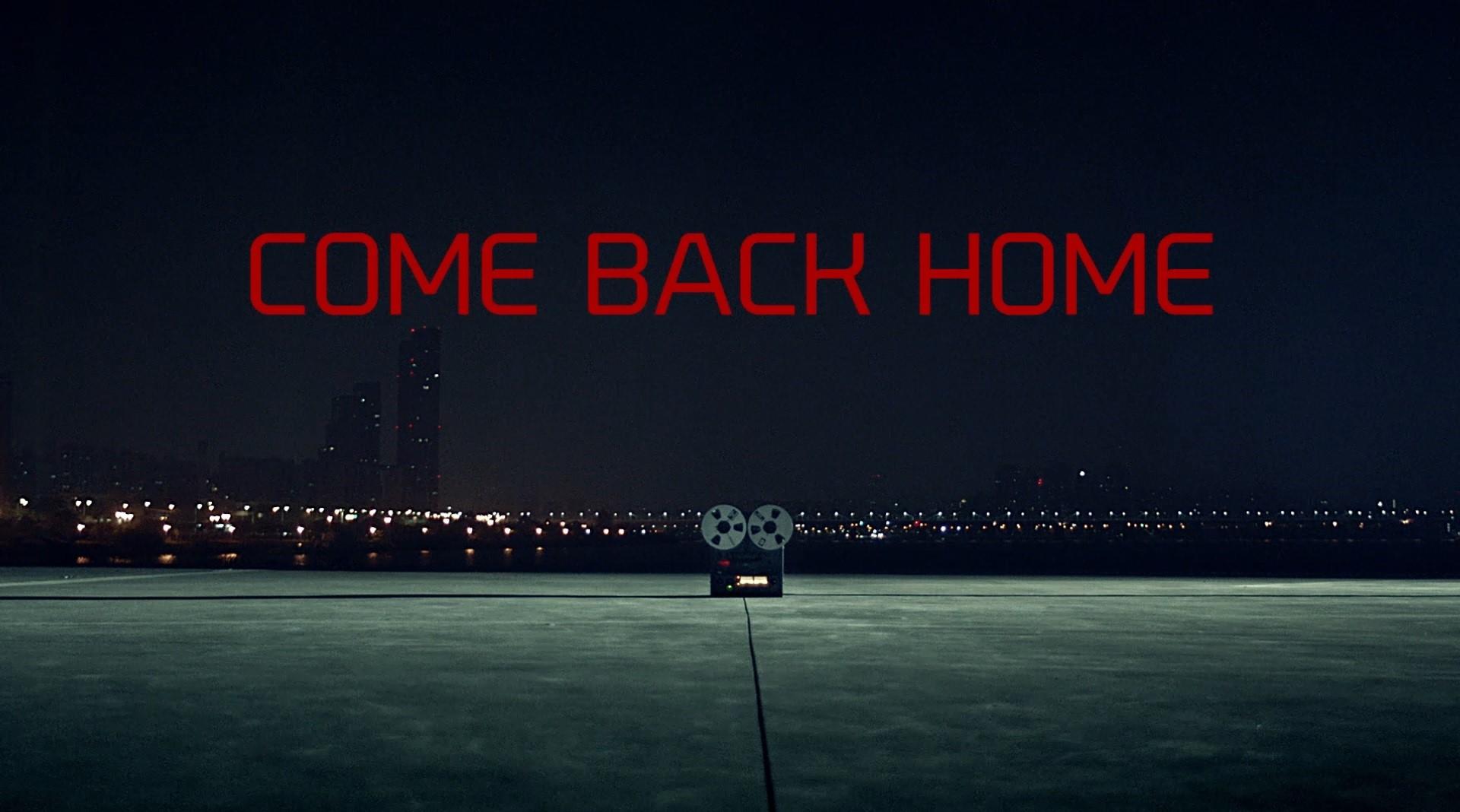 BTS (방탄소년단) - Come Back Home M/V