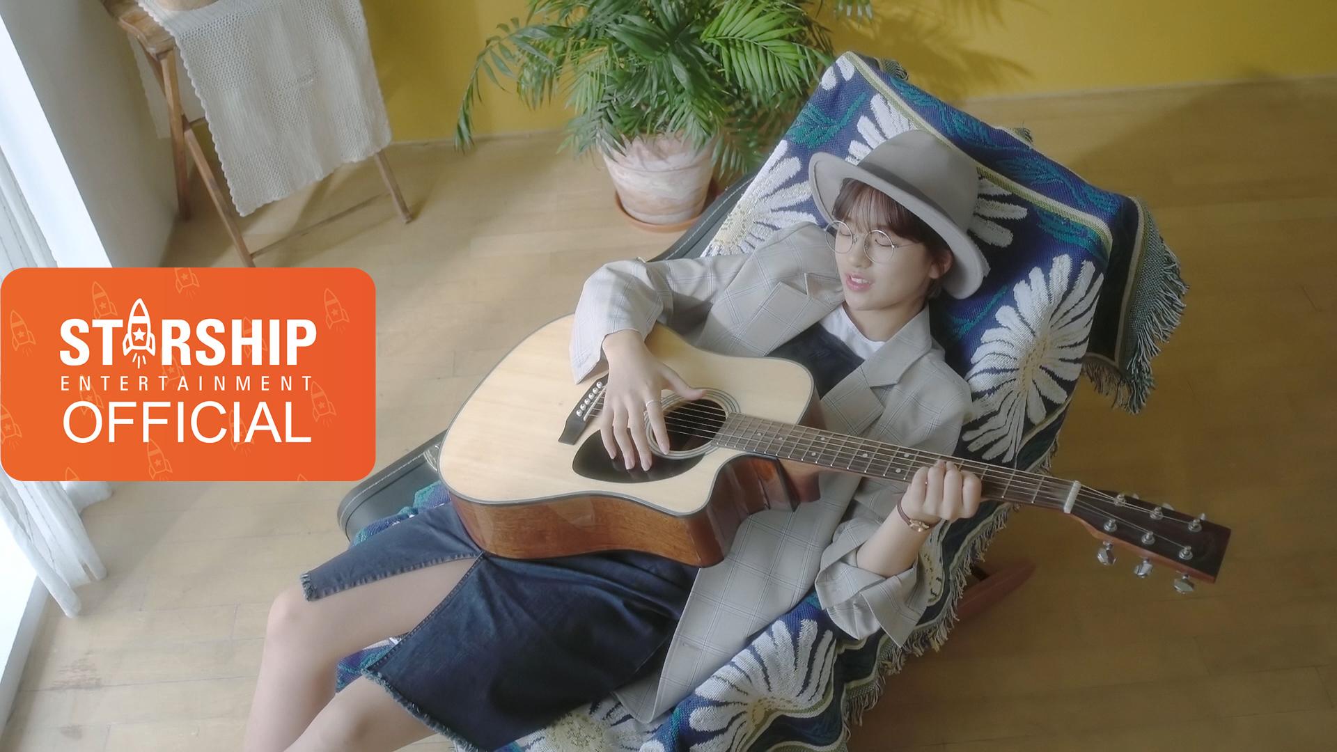 [MV] 유승우 X 산들 - 오빠 (PROD. BrotherSu)