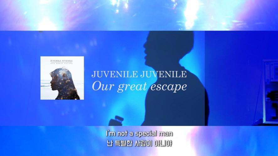 🌈Juvenile Juvenile - Our Great Escape