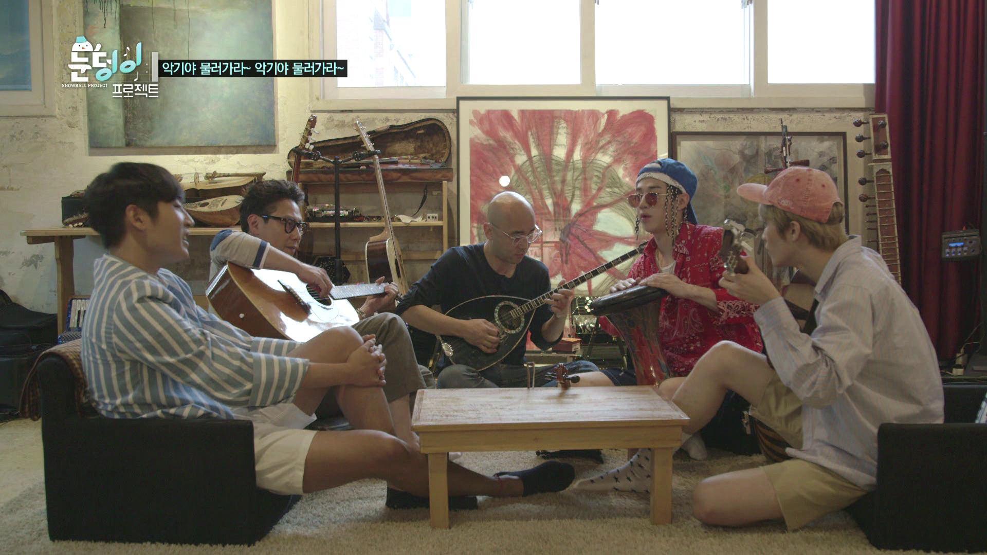 눈덩이 프로젝트 EP.14 - 그래 어서 탱고 랩을 보여 줘!