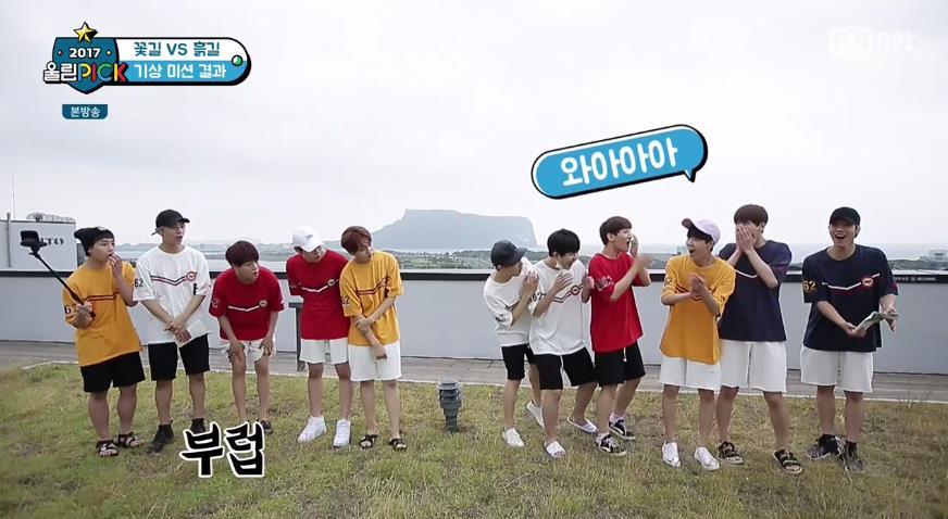 2017 울림PICK 7화 (2017 WoollimPICK ep.7) 골든차일드 첫 리얼리티