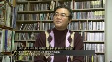 [Seotaiji Symphony] Interview